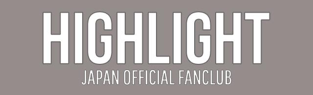HIGLIGHT_FCバナー