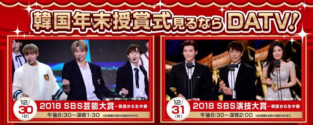 silder_award2018
